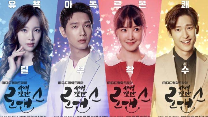 Que se passe-t-il cet été en Corée?