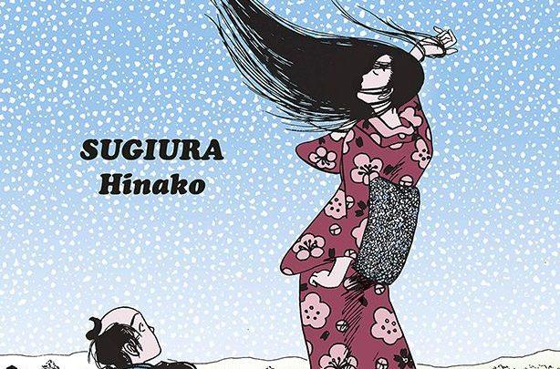 Miss Hokusai, sa vie, son oeuvre.