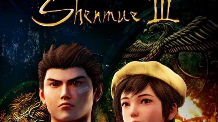 Shenmue III : précommandes et édition collector !